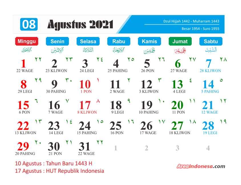 Kalender Bulan 8 2021 - Kalender Agustus 2021