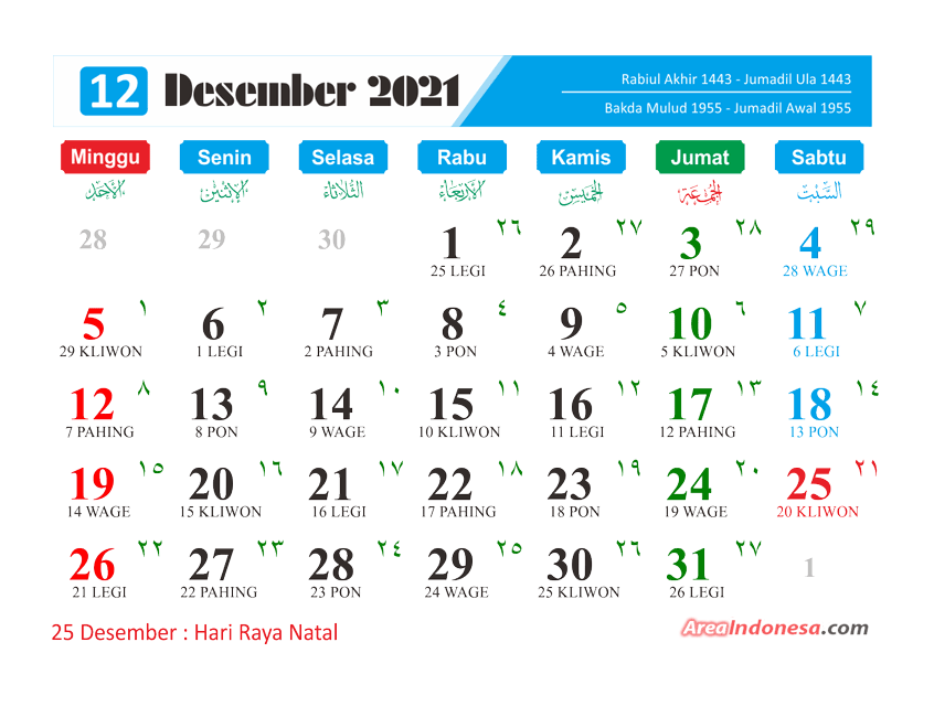 Kalender Bulan 12 2021 - Kalender Desember 2021